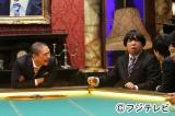 12月29日放送の『人志松本のすべらない話』に出演する日村勇紀