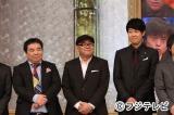 12月29日放送の『人志松本のすべらない話』に出演する(左から)塚地武雅、兵動大樹、小藪千豊