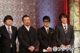 12月29日放送の『人志松本のすべらない話』に出演する(左から)日村勇紀、ケンドーコバヤシ、宮川大輔、千原ジュニア