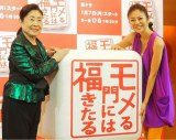 ドラマ『モメる門には福きたる』制作発表会に出席した(左から)中村玉緒、白石美帆 (C)ORICON DD inc.