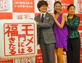 ドラマ『モメる門には福きたる』制作発表会に出席した(左から)本村健太郎、白石美帆、中村玉緒 (C)ORICON DD inc.