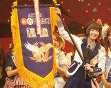 マリコ様率いる紅組が優勝した「第2回AKB48紅白対抗歌合戦」【撮影:鈴木一なり】
