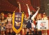 優勝旗を手に喜びを爆発させた紅組キャプテン・篠田麻里子(撮影:鈴木一なり)