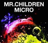 2位の『Mr.Children 2001-2005<micro>』