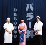 いきものがかり初のバラードベスト『バラー丼』がオリコン週間アルバムランキング首位に初登場