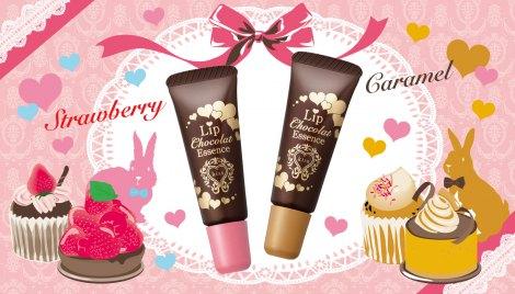 サムネイル 25日発売された、甘い香りが特徴のリップ美容液『キス リップショコラエッセンス UVn』