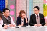 鈴木奈々だけじゃない! ついついあなたも使っている…間違った日本語に注意!(C)MBS