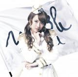 9thシングル「キリギリス人」初回盤Type-B(写真は高橋みなみ)