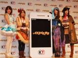 ゲームのコスプレで登場した(左から)川栄李奈、高橋みなみ、大島優子、島崎遥香 (C)ORICON DD inc.