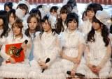 【写真】【レコ大】AKB48、史上6組目の2連覇達成