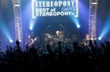 27日に赤坂BLITZ公演で行われた解散ライブ