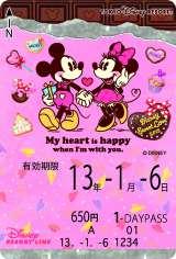 「Disney Sweet Love 2013」をイメージしたデザインフリーきっぷ(c)Disney