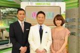 番組人気をけん引する『ひるおび!』MC陣(左から)八代英輝、恵俊彰、枡田絵理奈TBSアナウンサー(C)TBS