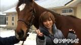 フジテレビ系競馬番組『みんなのKEIBA』レギュラーに新加入する大島麻衣