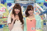 AKB48の小嶋陽菜と乃木坂46の白石麻衣が競馬番組『うまズキッ!』で初共演