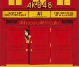 AKB「studio recordings コレクション」Team A『1st stage「PARTY が始まるよ」』JK写