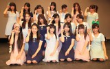 Tokyo Cheer2 Partyがメジャーデビュー