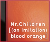 最新作『[(an imitation) blood orange]』