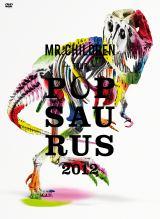 ライブDVD『Mr.Children TOUR POPSAURUS 2012』が初登場1位