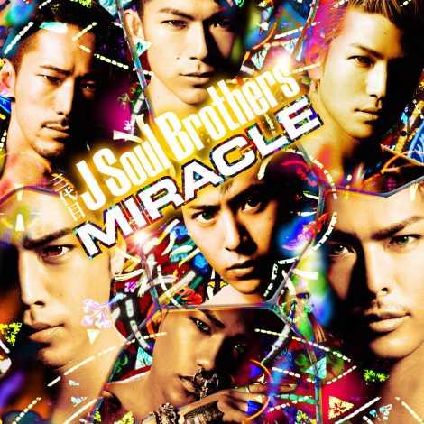 三代目 J Soul Brothersの3rdアルバム『MIRACLE』(1日発売)が2週連続首位
