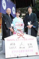 (左から)高橋克実、剛力彩芽、AKIRA (C)ORICON DD inc.