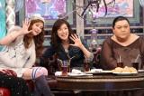 10月16日放送の『キャサリン三世』に天海祐希(中央)、マツコ・デラックス(右)がゲスト出演。左端はMCの観月ありさ (C)関西テレビ