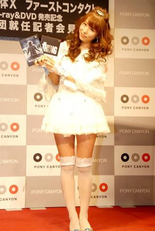 映画『遊星からの物体X ファーストコンタクト』Blu-ray&DVDの発売記念イベントで司会を務めた大堀恵 (C)ORICON DD inc.