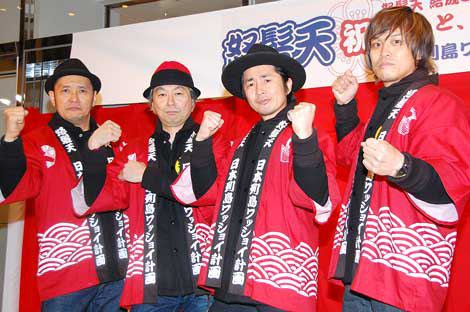 バンド結成30周年で日本武道館初公演が決まった怒髪天の(左から)坂詰克彦、清水泰次、増子直純、上原子友康 (C)ORICON DD inc.