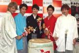 D☆DATEが新年大握手会を開催。