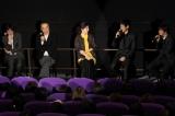 """名古屋で行われたトークイベント『今夜は""""イチゴ""""を語らナイト』に出席した佐藤祐市監督、竹内結子、西島秀俊ら"""