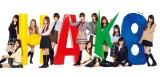 歴代1位のアルバム19作同時TOP100入り記録を樹立したAKB48