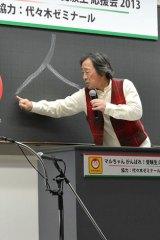 黒板を使って熱いトークを繰り広げた武田鉄矢 (C)ORICON DD inc.