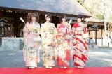 乃木神社で成人式を行った乃木坂46の(左から)松村沙友理、橋本奈々未、白石麻衣、衛藤美彩