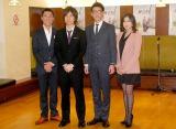 (左から)逸見太郎、三浦祐太朗、金子昇、宮本真希 (C)ORICON DD inc.