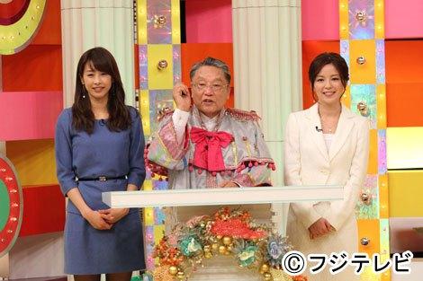 『IQサプリ』がスペシャル番組で4年ぶりに復活! サプリマスターの伊東四朗(中央)と、秘書を務める中野美奈子アナ(右)、加藤綾子アナ