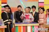 『復活! IQサプリ2013〜天才軍団に立ち向かえ! 最強スッキリ王大決定戦スペシャル〜』のワンカット