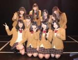 今春で卒業することを発表したSKE48の(前列左より)桑原みずき、平松可奈子、高田志織、矢神久美、(後列左より)赤枝里々奈、小木曽汐莉、上野圭澄、小林絵未梨、原望奈美