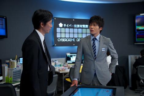 Images of 警視庁サイバー犯罪対...