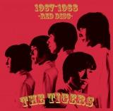 ザ・タイガース前期の代表曲20曲を収録したベスト盤『THE TIGERS 1967-1968 RED DISC』(2月20日発売)