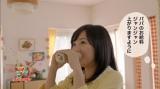 姉ことりとは対照的に、本とアニメとお料理が好きな家庭的な次女役を演じたSUPER☆GiRLSの前島亜美。