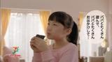 関根家の先頭に立って、家族イベントを仕切るしっかりものの三女を演じた芦田愛菜。