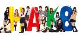 2月20日に30thシングル「So long!」を発売予定のAKB48