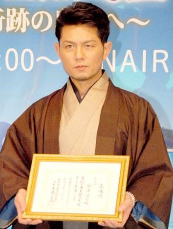 「奄美大島観光大使」に就任した的場浩司 (C)ORICON DD inc.
