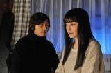 14年ぶりに連続ドラマに主演する宮沢りえ(右) (C)NHK