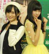 ソロ写真集の発売記念イベントに出席したNMB48・山本彩(左)、渡辺美優紀(右) (C)ORICON DD inc.
