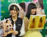 セクシー対決!? NMB48・山本彩(左)と渡辺美優紀がソロ写真集発売 (C)ORICON DD inc.
