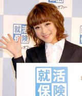 『就活保険ソーシャルオファー』サービス開始イベントに出席した鈴木奈々 (C)ORICON DD inc.