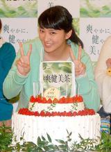 サプライズでバースデーケーキに笑顔の武井咲=爽健美茶ナチュラルパーカー贈呈式 (C)ORICON DD inc.
