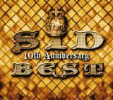 ベスト盤『SID 10th Anniversary BEST』完全生産限定盤