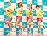 記者会見の模様(左からスギちゃん、西山茉希、中村アン、弥香) (C)ORICON DD inc.